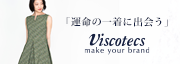 Viscotecs make your brand