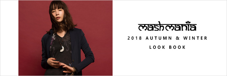 2018AW LOOK BOOK