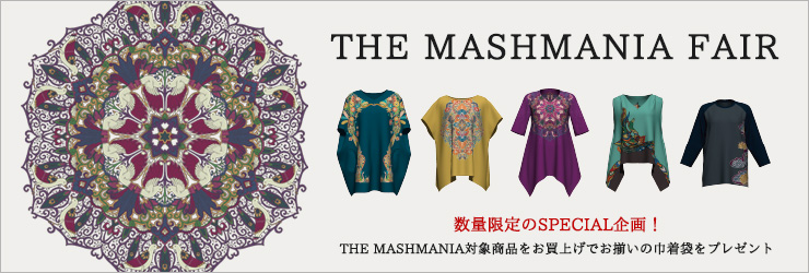 THE MASHMANIA