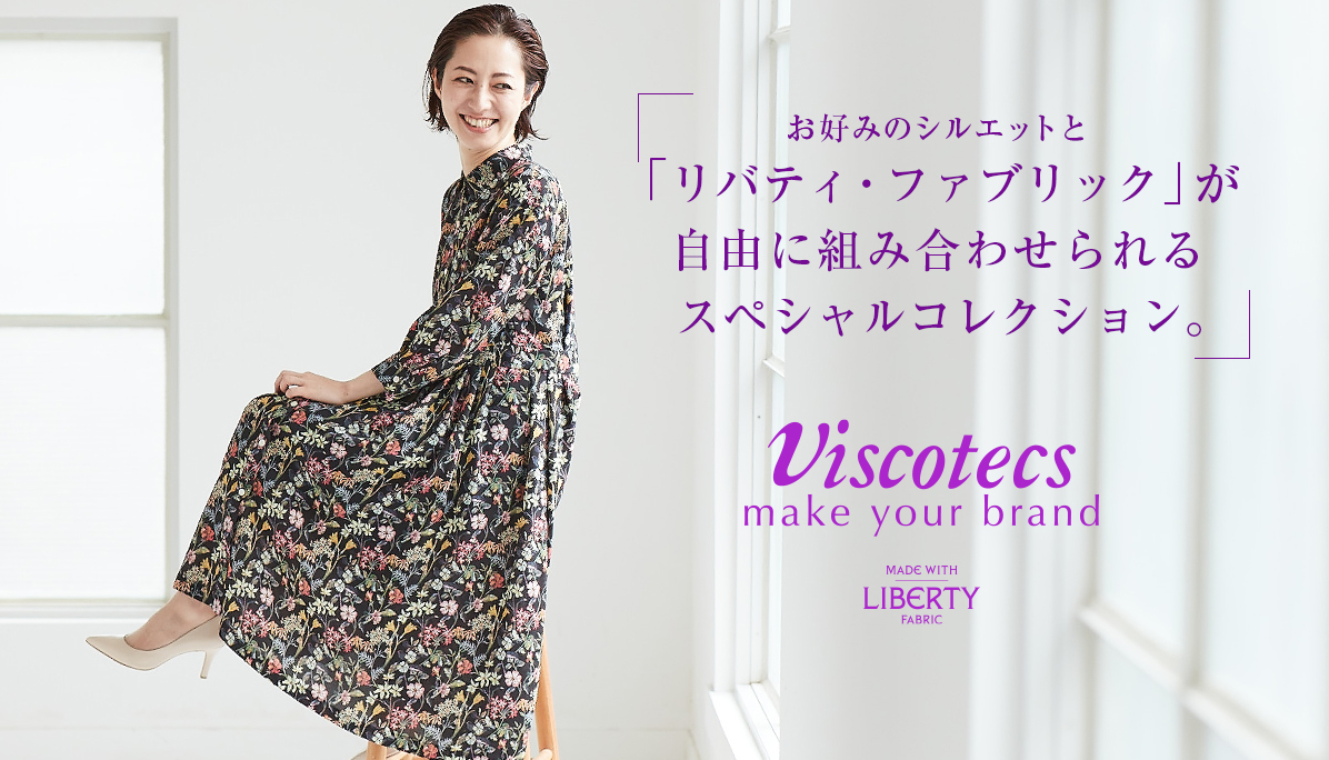 Liberty Special Collection